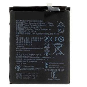 Huawei P10 AAA Quality 3200mAh Replacement Battery
