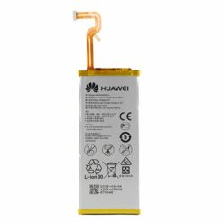 Huawei P8 Lite AAA Quality 2200mAh Replacement Battery