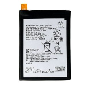 Sony Xperia Z5 AAA Quality 2900mAh Replacement Battery