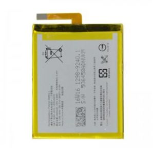 Sony Xperia XA / E5 AAA Quality 2300mAh Replacement Battery