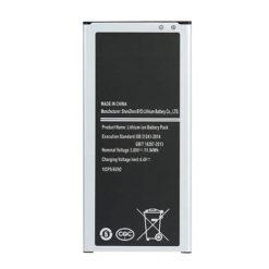 Samsung J510F Galaxy J5 2016 AAA Quality 2600mAh Replacement Battery