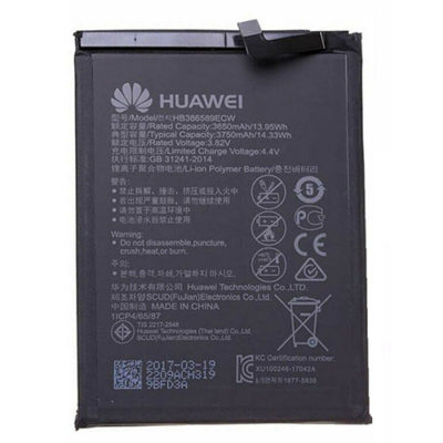 Huawei Mate 20 Lite / P10 Plus AAA Quality 3750mAh Replacement Battery