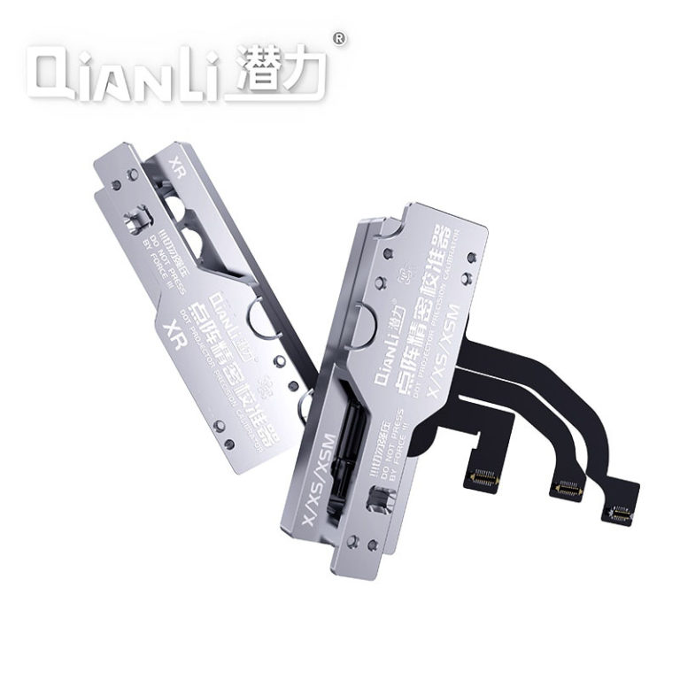 Qianli Dot Projector Precision Calibrator