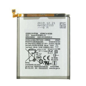 Samsung A515 Galaxy A51 AAA Quality 4000mAh Replacement Battery